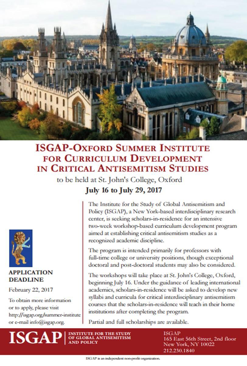 1-2017 Oxford Summer Institute