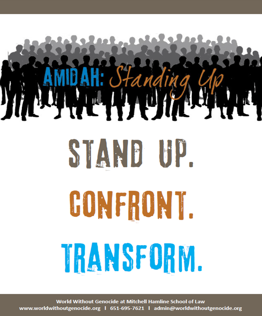 Amidah: Standing Up « World Without Genocide - Making It Our Legacy